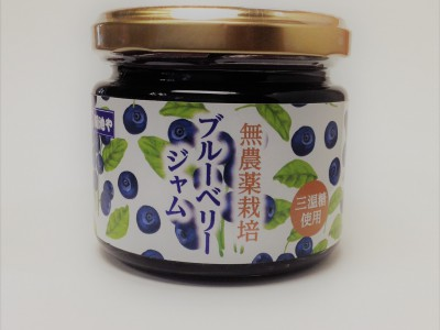 ブルーベリージャム(三温糖)